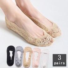 3 пары, женские нескользящие летние носки из силикагеля