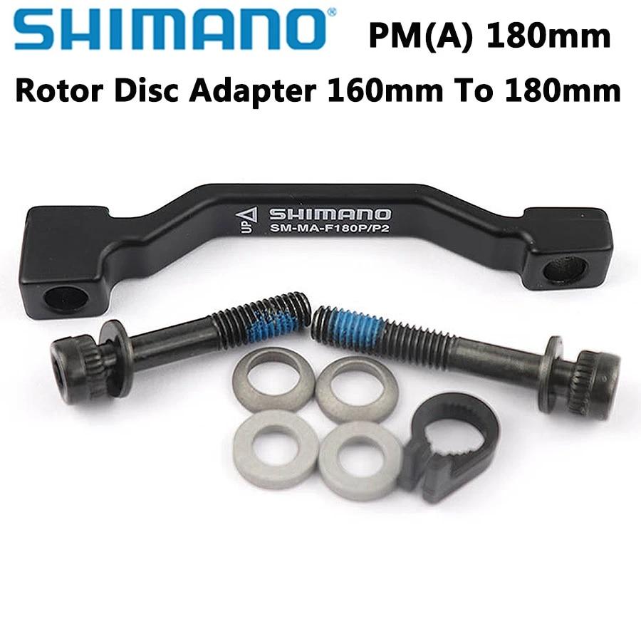 SHIMANO SM-MA-F180P//P2 MTB Bike Front Disc Brake Caliper Mount Adapter 180mm
