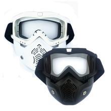 2 pacote destacável máscaras faciais, máscara tática com óculos de proteção compatível para nerf rival, apollo, zeus, khaos navio da gota