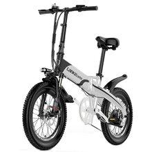 G660 20 Inch Opvouwbare Elektrische Fiets, 500W Krachtige Motor,48V 7. 8ah/14.5Ah Verborgen Batterij, Aluminium Frame Mountainbike