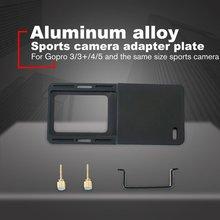 Портативный адаптер для камеры движения комплект Азм для смартфона Ручной Стабилизатор карданного стабилизатора и GOPRO Спортивная камера