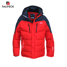 Winter Coat Jacket Parkas Warm Mens Cotton Patchwork Hot-Sale Hombre European-Size