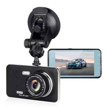 Nuevo estilo pantalla LCD de 4 pulgadas 170 grados lente Dual HD 1080P cámara para auto dvr Car 24H Monitor de aparcamiento Dashcam g-sensor