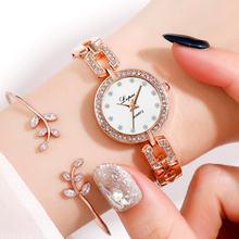 Модные маленькие и изысканные кварцевые часы с браслетом из
