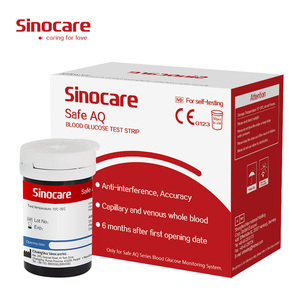 Sinocare Safe AQ Smart 50/100 глюлукометр тест-полоски для диабетиков (без ланцетов)
