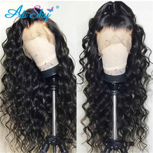 Alisky Brazilian Water Wave Wig 13*4 Lace Front Human Hair