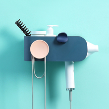 Bathroom Shelf Hair Dryer Creative Rack Free Punching Toilet Bracket
