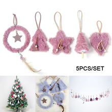 Newly 5 Pcs Plush Hanging Decoration Pendants Ornaments for Christmas Tree Home Party TE889