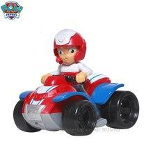 Paw patrol Ryder ambulance Cartoon child toy factory authorized genuine dog team car set animal inertia