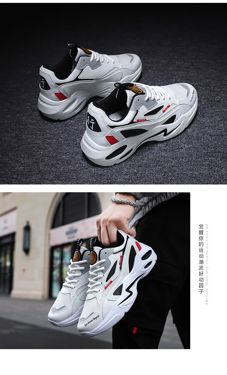 Hceaf97ae3aee4ea19dfbfd72d290ac32m Men's Casual Shoes Winter Sneakers Men Masculino Adulto Autumn Breathable Fashion Snerkers Men Trend Zapatillas Hombre Flat New