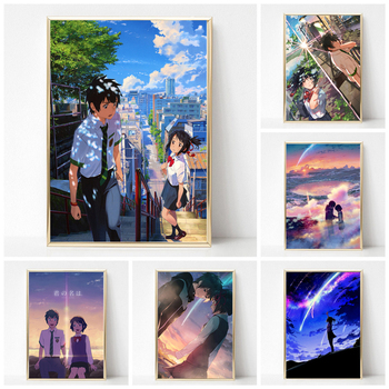 https://ae01.alicdn.com/kf/H4173c77c5f3c4ea98e0736f42057cbebJ/Nordic-Print-Home-Decor-Painting-Anime-Your-Name-Picture-Wall-Art- image