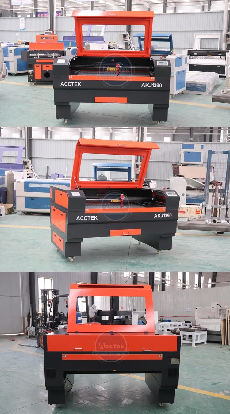 AKJ1390 machine