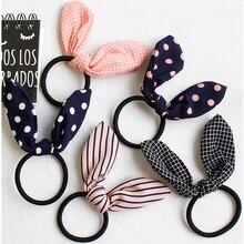 Корейские милые эластичные резинки для волос с заячьими ушками для девочек, милые резинки для волос в полоску, в горошек, резиновая резинка для волос, женские детские аксессуары для волос