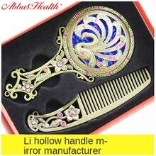 Espejo de maquillaje con peine para mujer estilo chino Retro de bronce calado a mano espejo