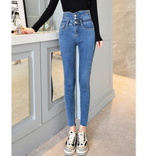 Jeans For Womens High Waist Elastic Skinny Denim Long Pencil Pants Plus Size  Woman Jeans Camisa Feminina Lady Trousers 1050-1 2017 plus size jeans womens slim high waist elastic skinny denim long pencil pants sexy woman button fly jeans mujer femme 38 40