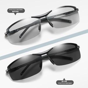 Image 4 - KATELUO 2020 يوم للرؤية الليلية نظارات رجالي نظارات للقيادة الاستقطاب النظارات الشمسية الرجال اللونية الذكور نظارات شمسية 557