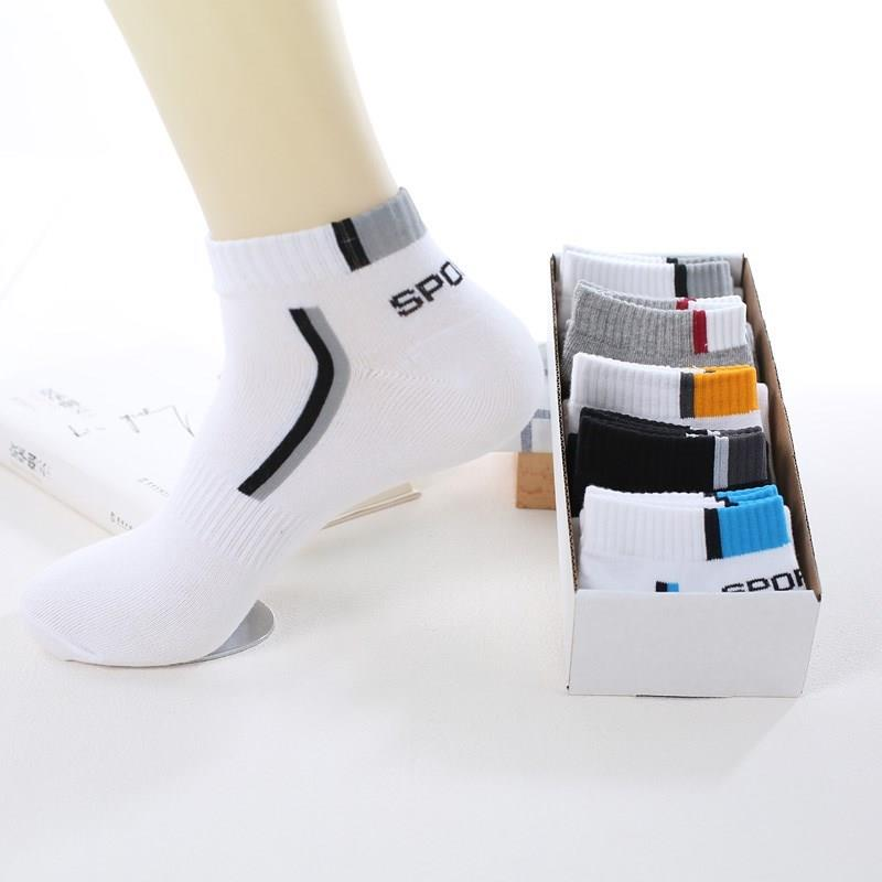 10 Pics=5 Pairs High Quality Cotton Men Socks Stretchy Shaping Teenagers Short Sock Suit For Non-slip Durable Male Socks Hosiery
