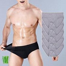 5 pieces Soft Bamboo Fiber Bulge Pouch Underwear Men Sexy Gray Mens Briefs Ropa Interior Hombre Bodybuilding 5xl 6XL Panties New