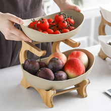 Candy Tao Pan, two-layer fruit plate for home or living room, appetizer, modern creative dried fruit basket