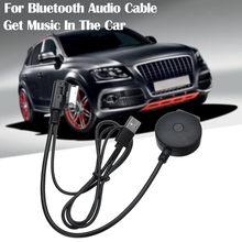 Cable de Audio con Bluetooth para coche Audi, adaptador de corriente USB de 5V, 25 a 50ma, interfaz 2G, para A4L, A5, A6L, A8L, Q7, Q5, AMI, MMI