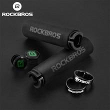 ROCKBROS-empuñaduras de engranaje para bicicleta, de silicona, suave, ultraligeras, amortiguadora de deslizamiento