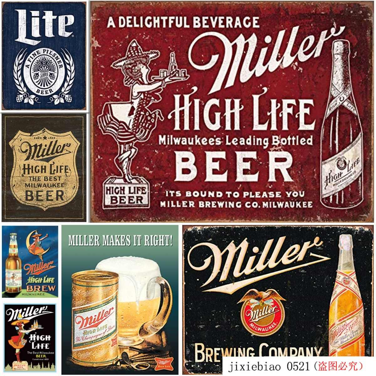 Desperate Enterprises Miller Brewing Company Vintage Tin Sign Plaques Signs Aliexpress Tin signs at wholesale pricing. desperate enterprises miller brewing company vintage tin sign