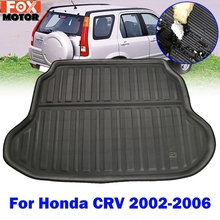 Auto Koffer Liner Cargo Boot Mat Bodenwanne Schutz Teppich Schlamm Kick Pad für Honda CRV CRV 2002 2003 2004 2005 2006