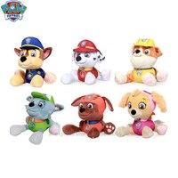 Paw patrol Children's cartoon Full set of plush dolls Want Want Team Set Cartoon Doll Children's Toys gifts