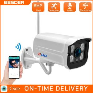 Image 1 - Besder 5MP 720P Audio Onvif Draadloze Alarm Push P2P Wifi Camera Kogel Outdoor Ip Camera Met Sd Card Slot max 128Gb Icsee App