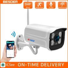 Besder 5mp 720p câmera de vídeo externa, áudio onvif sem fio p2p wi fi com slot para cartão sd max 128gb icsee app,