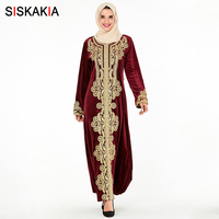 Siskakia Muslim Abaya Dress luxury Velvet Vintage Ethnic Golden Embroidery Dubai Robes Turkey Moroccan Dresses Fall Party Wears