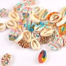 Mélange de coquillages peints en fleurs naturelles, 10 pièces, bricolage de bijoux, Bracelet, artisanat, mode Beige, décor de maison nautique fait à la main, tr0343