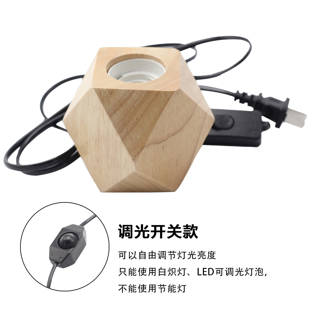 Dimmer Switch E27 Vintage Wooden Table Lamp With Switch Wire Solid Wood Lamp Holder Logs Rhombus Retro Small Table Lamp