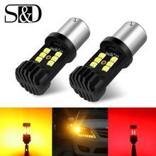 2Pcs T20 7443 W21/5W LED 1156 BA15S BAU15S PY21W P21W LED Bulb 1157 BAY15D P21/5W R5W R10W Car Turn Signal Lights Auto Lamps zauleon 2pcs 1156 bau15s py21w p21w 1157 p21 5w 5730 16led amber yellow turn signal light projector lens car light styling