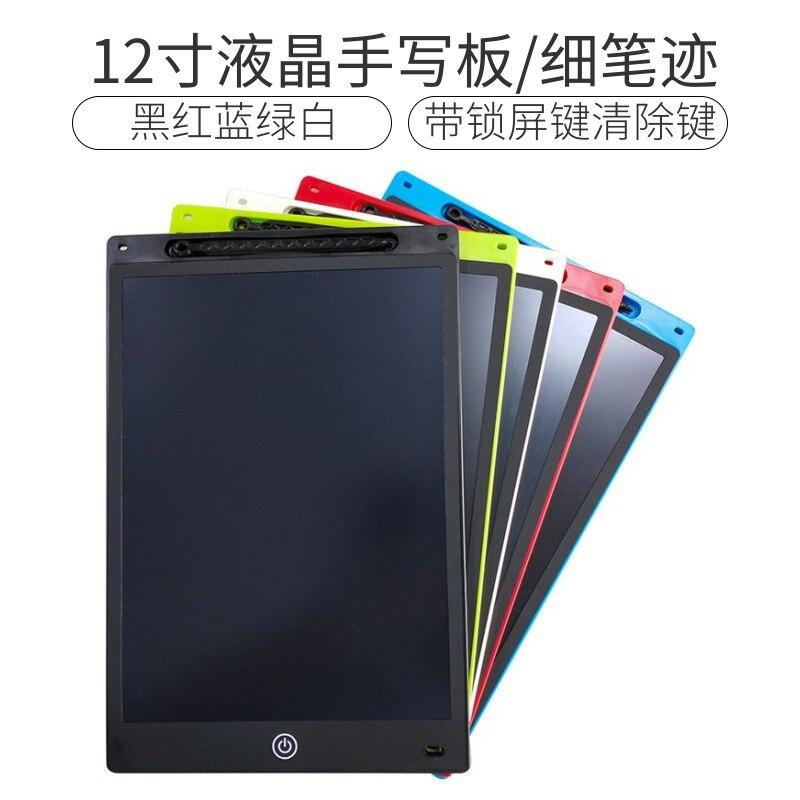 Section Write 12-Inch LCD Tablet Children Graffiti Sketchpad LCD Smart Small Blackboard Lock Fine Pen