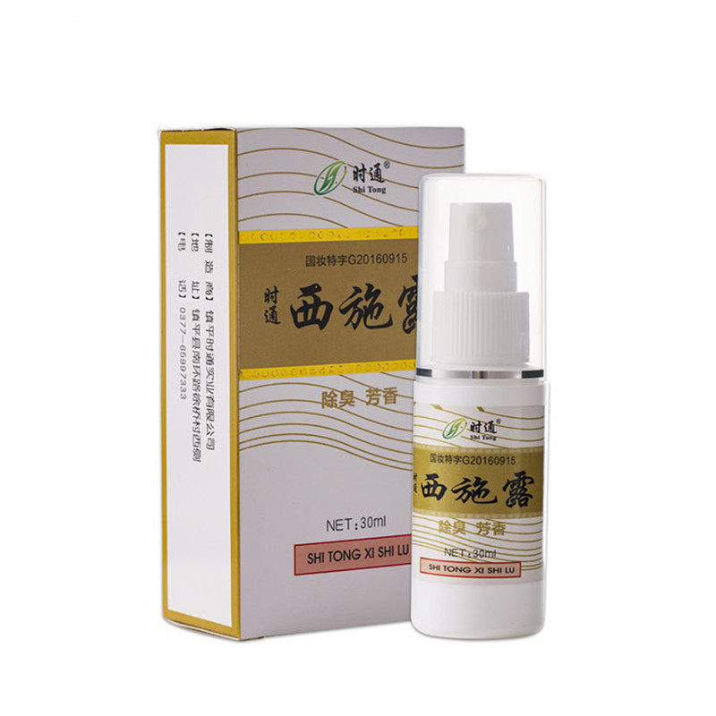 30ml Herbal Deodorant Body Odor Axillary Osmidrosis Underarm Hircismus Eliminator Body Antiperspirants Sweat Absorbent Spray