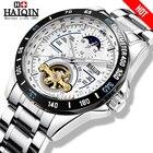 HAIQIN Luxury watche...