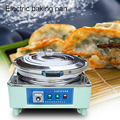 Kommerziellen multifunktions Gebraten gegrillt Branding Kuchen maschine doppelseitige heizung edelstahl pfannkuchen maschine-in Küchenmaschinen aus Haushaltsgeräte bei