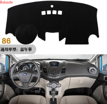 цены for ford fiesta 2009-2016 dashboard mat Protective pad Shade Cushion Photophobism Pad car styling accessories