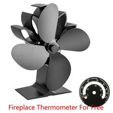 New Household Stove Fan Winter Supplies Warm Air For Wood Log Burner Fireplace Heat Powered Fan 4 Blade Quiet Dropshipping