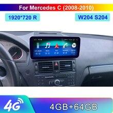 شاشة سيارة بنظام أندرويد 10 10.25 بوصة لبنز فئة C W204 2008 2010 نظام القيادة ترقية شاشة الرأس