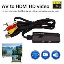 AV в HDMI конвертер Мини AV красный желтый белый Cvbs композитный аудио и видео AV в HDMI HD видео конвертер кабель преобразования #831