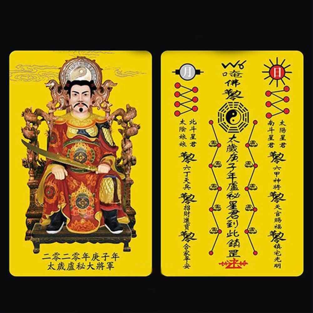 1pcs נחושת קמע זהב כרטיס פנג שואי מזל מזל כרטיס להביא טוב מזל להגדיל עושר דקור קרפט