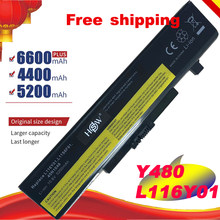 HSW Новый 6-ячейный Аккумулятор для ноутбука LENOVO G580 Z380 Z380AM Y480 G480 V480 Y580 G580AM L11S6Y01 L11L6Y01