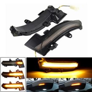 Image 2 - LED الديناميكي بدوره مصباح إشارة لسكودا اوكتافيا Mk3 A7 5E مرآة الرؤية الخلفية مصباح الوامض مؤشر ل VW T roc Troc T cross