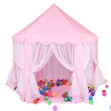Portable Children's Tent Princess Castle Kids Tent Toys for Girls Tipi Infantil Children's House Vigvam Teepee Baby Tent Gifts