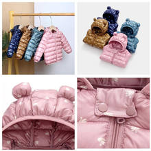 Cute 1- 5y baby girls jacket kids boys fashion coats with ear hoodie autumn girl clothes infant clothing children's jackets