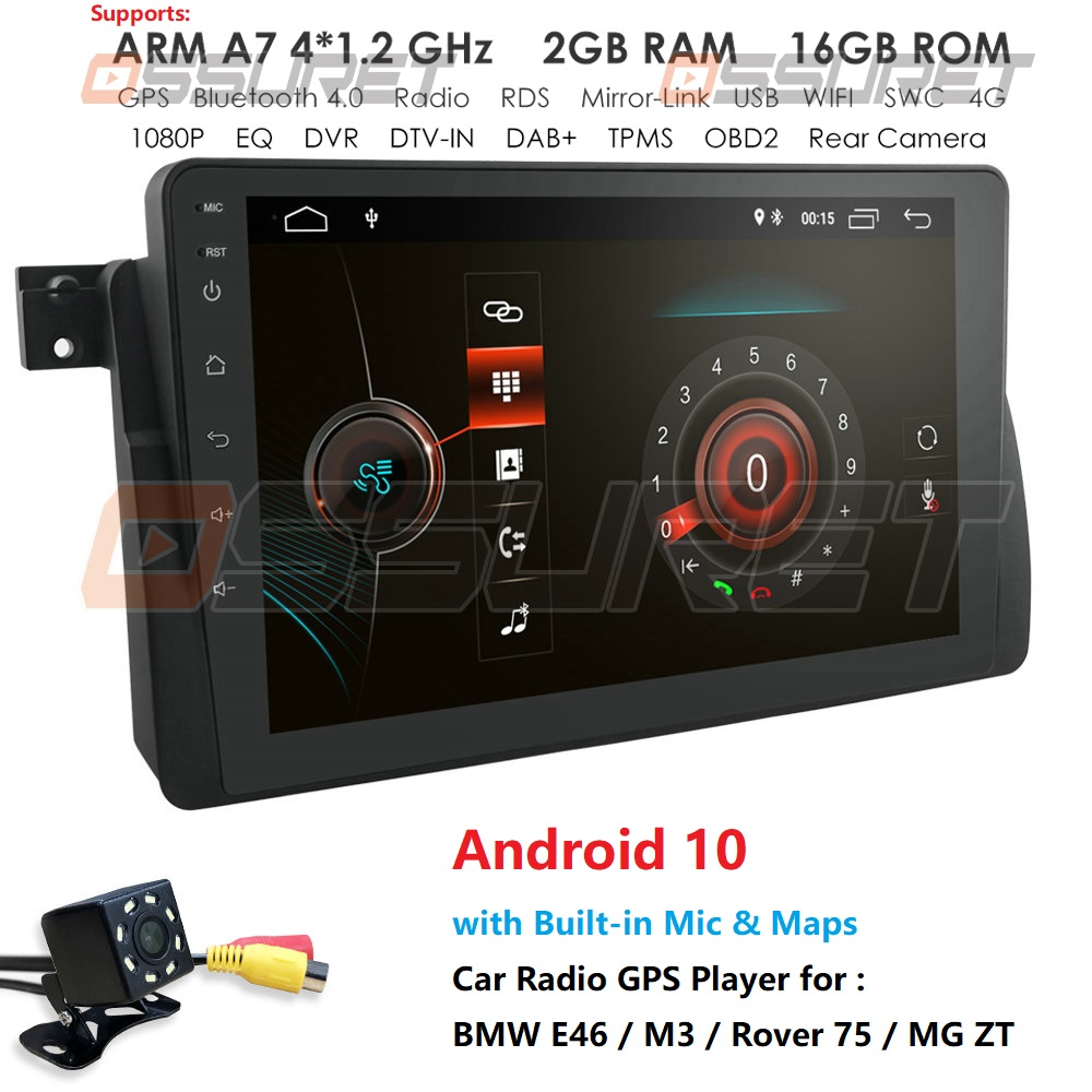 2G RAM 16G ROM 4G WIFI 1 Din Android 10 Car Radio For BMW E46 M3 Rover 75 Coupe 318/320/325/330/335 Navigation Multimedia Stereo image