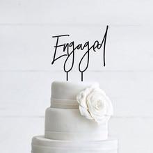 Помолвленный Топпер для торта персонализированные обручальные топперы для торта акриловые деревянные золотые серебряные предложение сва...