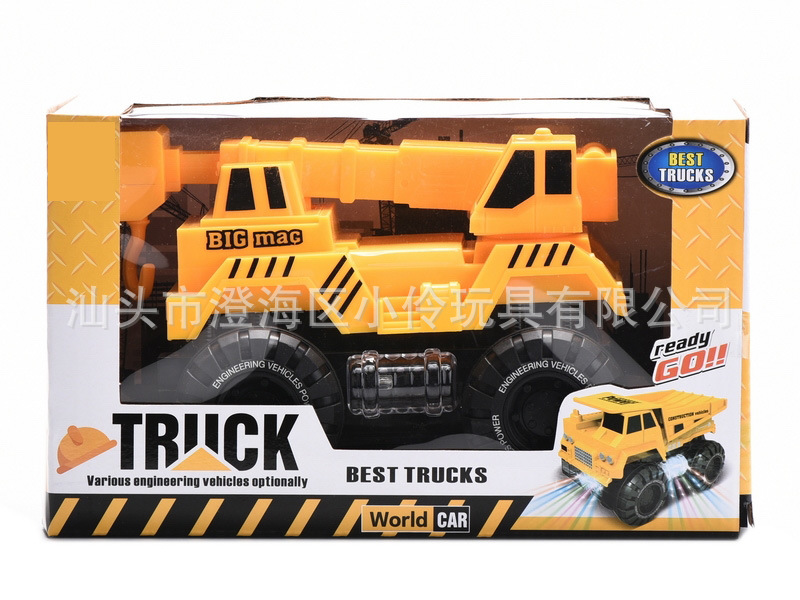 Hot Sales CHILDREN'S Electric Truck Model Music Lights Universal Bulldozing Excavator Boy Toy